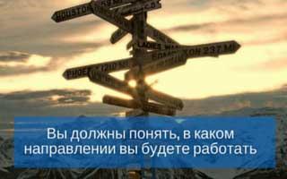 8-sposobov-stat-schastlivym-chelovekom