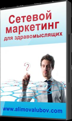 setevoy-marketing