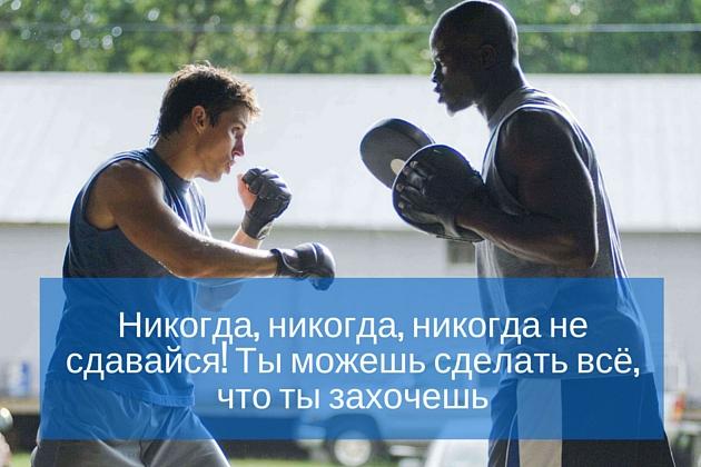 ne_zdavatsya