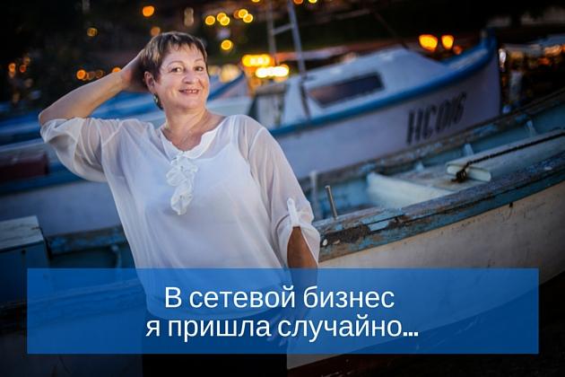 setevoy-marketing-