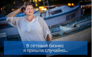 setevoy-marketing-sluchayno