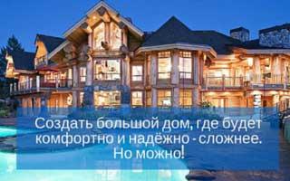 house_web