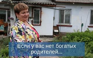 Алимова Любовь