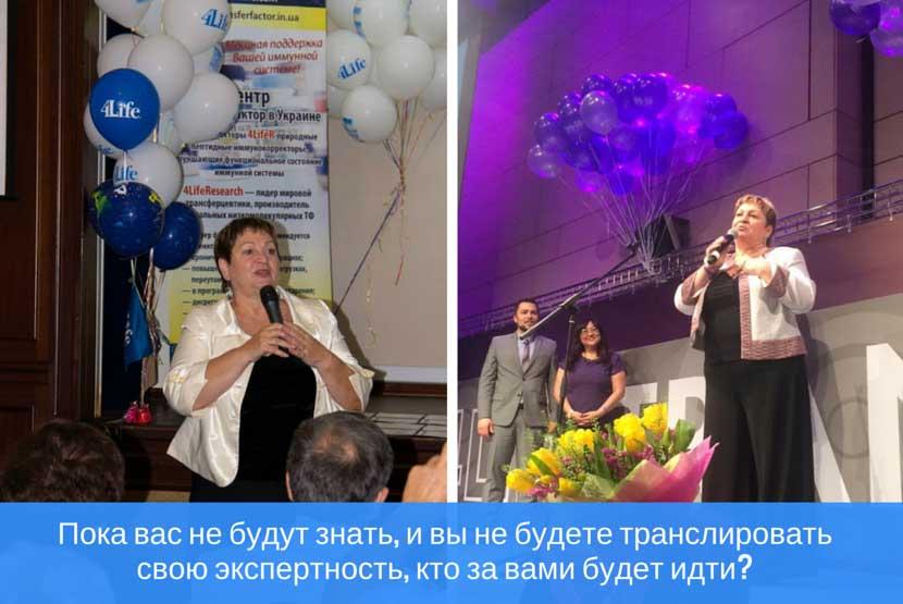 expert-Alimova_Lubov