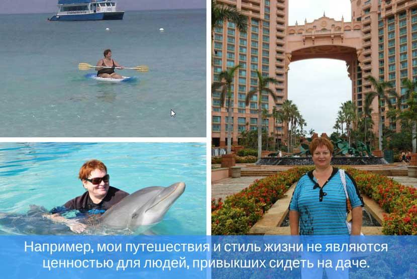 lifestyle_Alimova_Lubov