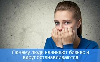 strah