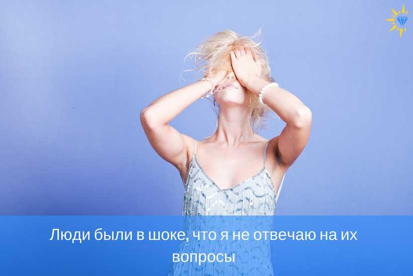kak_nayti_vremya_3
