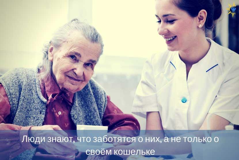 sponsory-uveli-vashix-distribyutorov-2