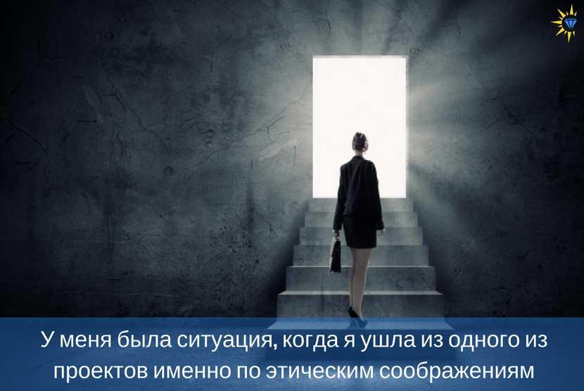 sponsory-uveli-vashix-distribyutorov