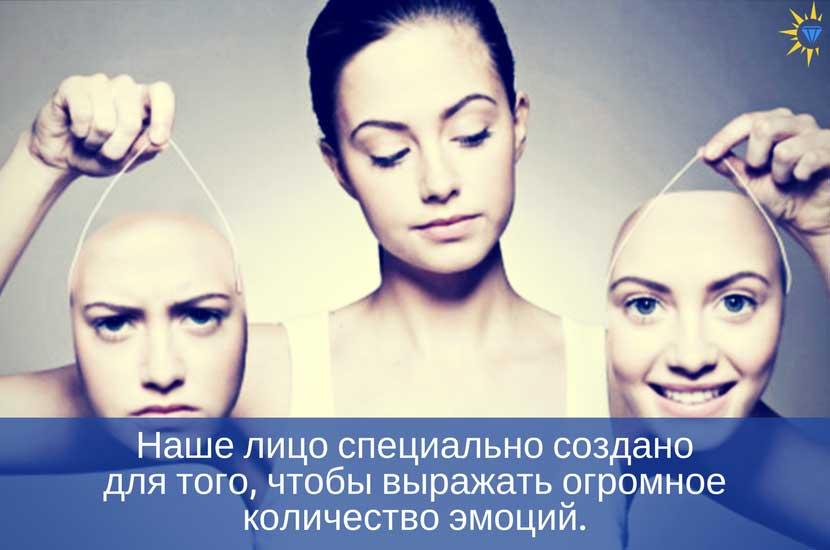 отношения с людьми в сетевом маркетинге