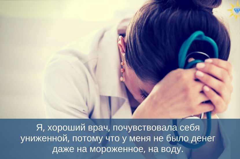 raznoglasiya-s-nastavnikami-v-mlm-5